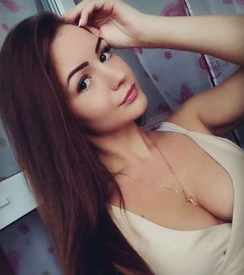 WhatsApp chat with girl